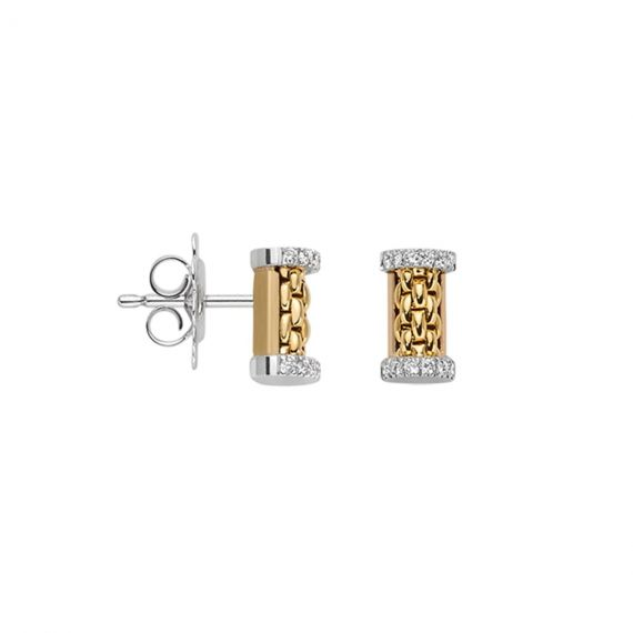 Essentials 0.17ct Yellow Gold Earrings